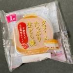 ヤマザキの『クリームたっぷり生どら焼』が甘納豆たっぷりで超おいしい!