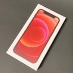 Appleの「iPhone 12 mini」は付属品がLightningケーブルのみでシンプル!