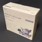 カインズの『気分をやさしく変える入浴剤 ミルキータイプ 14包』が7種類のアロマで香りが良い!