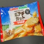 カルビーポテトの『北海道フライドポテト ポテチカット』がサクッとホクホクで超おいしい!