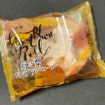 シャトレーゼの『焼き栗モンブランロール』が3種の栗の甘さで超おいしい!