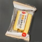 コープの『蜂蜜かすてら(切り落とし入り)』がフワフワしっとりで美味しい!