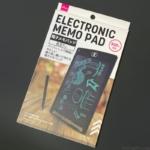 ダイソーの『電子メモパッド 8.5インチ』が500円のボタンで消せる電子メモ帳で便利!