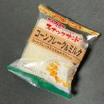 フジパンの『スナックサンド コーンフレーク&ミルク』がサクサク甘くて美味しい!