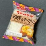 フジパンの『スナックサンド 安納芋&マーガリン』 が甘みとコクで超おいしい!