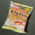 フジパンの『黒糖スナックサンド カフェオレ味』がライスミルクのクリームで超おいしい!