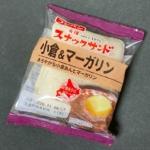 フジパンの『スナックサンド 小倉&マーガリン』が名古屋めしの味で超おいしい!
