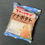 フジパンの『スナックサンド ツナポテト』がタマネギ入りポテサラで美味しい!
