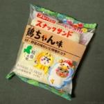 フジパンの『スナックサンド 鶏ちゃん味』が甘辛い味噌味で美味しい!