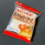 フジパンの『スナックサンド 完熟トマト&とろ~りチーズ』がミートソースで超おいしい!