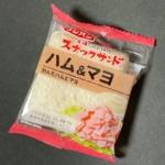 フジパンの『スナックサンド ハム&マヨ』がマヨの酸味で超おいしい!