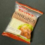 フジパンの『スナックサンド テリヤキチキン&からしマヨ』がタレとピリ辛マヨで超おいしい!