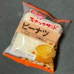 フジパンの『スナックサンド ピーナツ』がツブツブ食感で超おいしい!