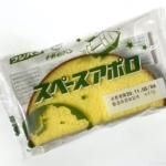 フジパンの『ナガイのパン スペースアポロ』が懐かしい味で超おいしい!