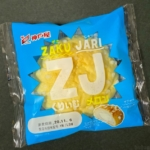 神戸屋の『ザクじゃりくりぃむメロン』がクリーム入りメロンパンで超おいしい!