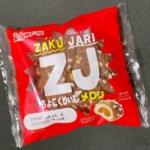 神戸屋の『ザクじゃりちょこくりぃむメロン』がチョコ生地に白い砂糖で超おいしい!
