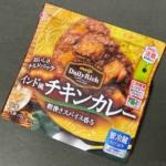 明治の『インド風チキンカレー』が大きな鶏肉とジャガイモ入りで超おいしい!