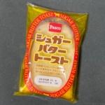 パスコの『シュガーバタートースト』が砂糖の甘みで美味しい!