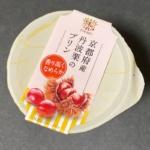 トーラクの『カップマルシェ 京都府産 丹波栗のプリン』がなめらかな栗味プリンで超おいしい!