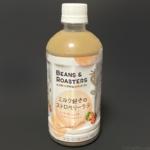 UCCの『BEANS&ROASTERSミルク好きのストロベリーラテ』が苺の甘みで美味しい!