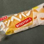 ヤマザキの『コッペパン(焼きそば&マヨネーズ)』が濃厚なオタフクソースで超おいしい!