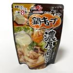 味の素の『鍋キューブ 濃厚白湯 8個入』が豚骨と鶏ガラのラーメンみたいで美味しい!
