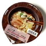カインズの『ノンフライ麺 醤油ラーメン』がプルッと麺で超おいしい!