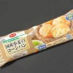 コープの冷凍パン『国産小麦のコーンパン』がパリッとモチっと超おいしい!