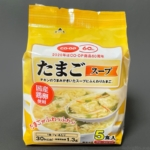 コープの『たまごスープ 5食入』が鶏とワカメのダシで超おいしい!