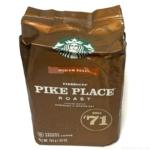 コストコの『STARBUCKSパイクプレイスロースト』が粉タイプのコーヒーで超おいしい!