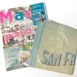 コストコの『Mart (マート) 2021年2月号』はサンフランシスコのエコバッグ付き!