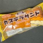 フジパンの『カステラサンド ミルククリーム』がふわふわパンにカステラとクリームの甘味で美味しい!
