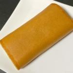 藤田屋の『大あんまき チーズ』がアンコとまろやかなチーズで超おいしい!