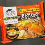 キンレイの『ほっこりかぼちゃのほうとう』が味噌とモチっと麺で超おいしい!