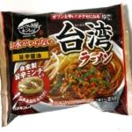 キンレイの『台湾ラーメン』が唐辛子などでビリッと辛くて超おいしい!