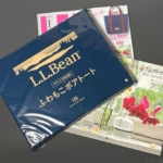 雑誌LEEの2021年1月号付録『L.L.Beanふわもこボアトートと暮らしを彩る花風景カレンダー2021』が豪華!