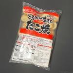 ニッスイの『とろみが生きた たこ焼き40個(800g)』がたっぷり味付きで超おいしい!