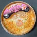 ニッスイの『えびドリア』がホワイトソースとチーズにお米で超おいしい!