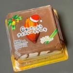 オランジェの『6層のたっぷりチョコレートケーキ』がチョコとホイップで超おいしい!