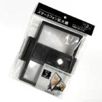100円の『スマートフォン拡大鏡』が画面サイズ2倍になって面白い!
