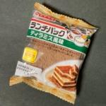 ヤマザキの『ランチパック ティラミス風味』がマスカルポーネのクリームで超おいしい!