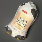 ヤマザキの『ミルクブレッド』が牛乳の風味で耳まで柔らかくて超おいしい!