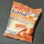 ヤマザキの『ランチパック キャラメル板チョコ&ホイップ』がパリッとチョコ入りで超おいしい!