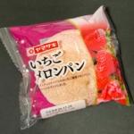 ヤマザキの『いちごメロンパン』が苺のクリームとジャムで超おいしい!