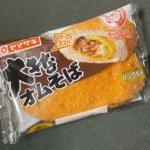 ヤマザキの『大きなオムそば』がブルドックソースとマヨネーズで超おいしい!