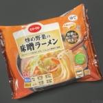 コープの冷凍『鉄鍋で香ばしく炒めた野菜が美味しい味噌ラーメン』がレンジで簡単で美味しい!