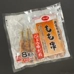コープの『炭火やきとりもも串(しょうゆだれ)8本入』が甘いタレに香ばしさで超おいしい!