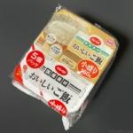 コープの『おいしいご飯小盛り(山形県産はえぬき使用)150g×5個パック』が食べきりサイズで便利!