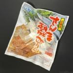 北海道ぎょれんの『さんま胡麻みりん』がみりんの甘さとサンマの旨味で超おいしい!