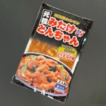 冷凍食品の『元祖みたけとんちゃん ピリ辛みそ味』が味噌の甘みと辛さでご飯がすすむ美味しさ!